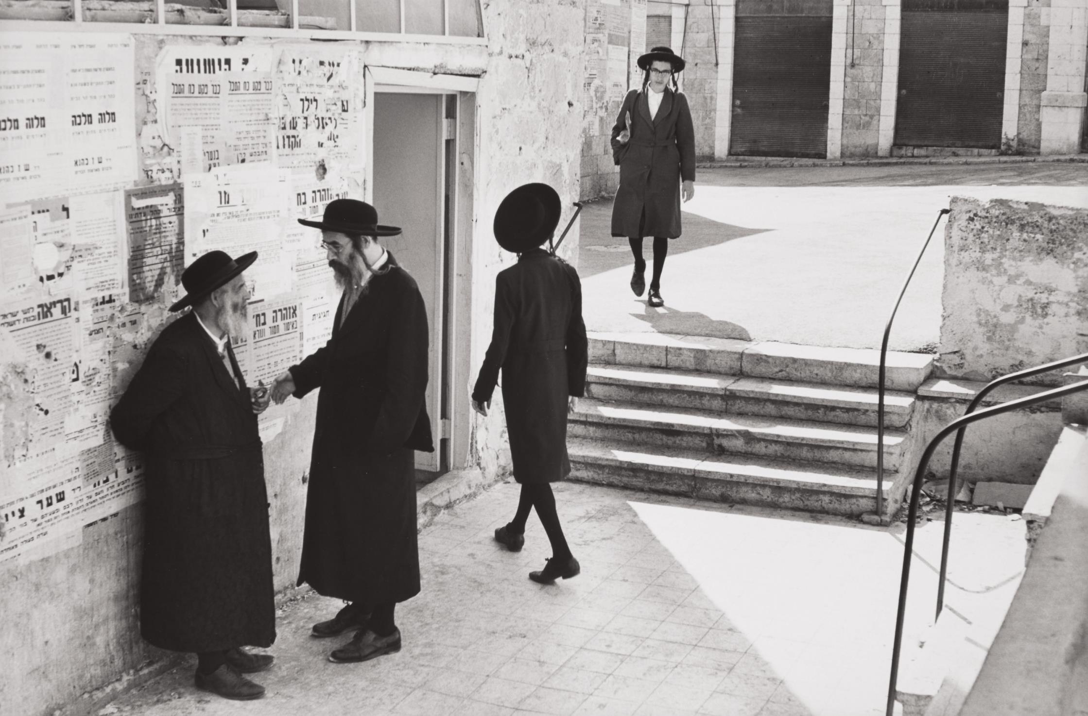Cartier-Bresson Henri | Jerusalem, Israel (1967) | MutualArt