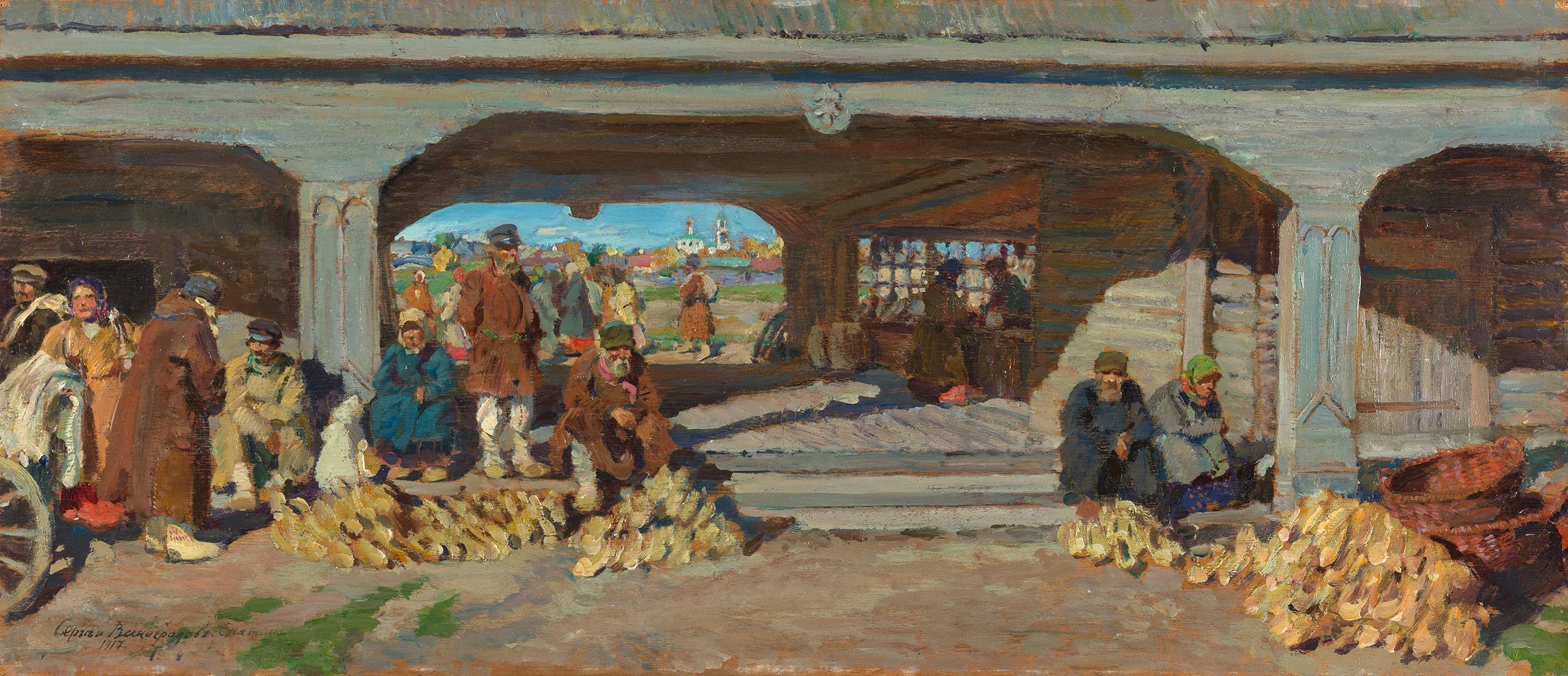 Vinogradov Arsenievich Sergei | Bast Shoe Sellers, Town of Elatma on the  Oka River (1917) | MutualArt