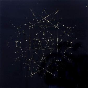 Kinetik Nr. 11 By Hans Schork ,1972