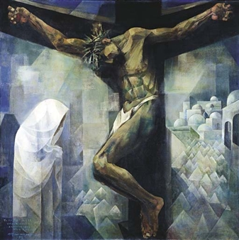 Crucifixion By Vicente Manansala