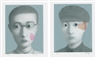Zhang Xiaogang,  My Dear Friends : two plates