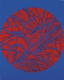 Artwork by Akira Kanayama, Sans titre