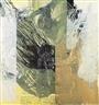 Thomas Reinhold, Transfigurativ