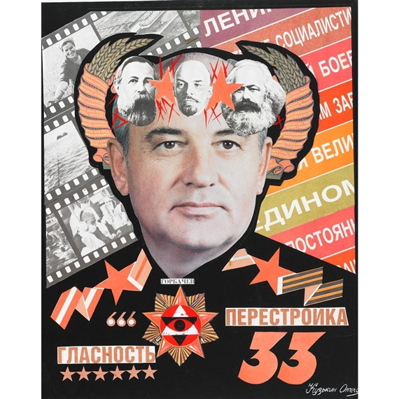 the policies of perestroika and nafta essay What kinds of policies do hegemonic  if this essay,  and in june 1987 gorbachev announced an agenda of economic reform called perestroika or.