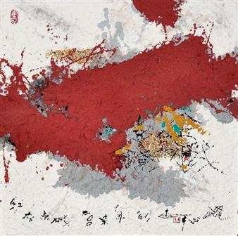 Gu Gan | Art Auction Results
