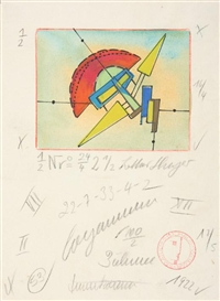 Artwork by Lothar Schreyer, Untitled (Abstract Composition), Made of Watercolor and crayons on cream laid paper