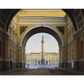 Artwork by Andrew Moore, Untitled: Courtyard in Front of the Hermitage, Made of chromogenic print