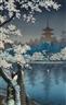 Tsuchiya Koitsu, Geisha and Cherry Tree