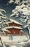 Tsuchiya Koitsu, Zozoji Temple in Snow