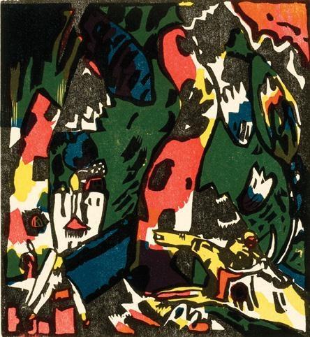 Kandinsky Wassily Archer 1938 Mutualart