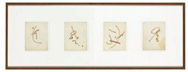 Artwork by Merce Cunningham, Untitled (4 sheets), Made of felt-tip marker on paper
