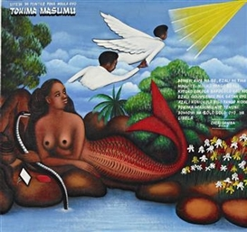 Artwork by Chéri Samba, Tokima Masumu, Made of Oil on canvas