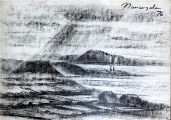 Landscape By Vicente Manansala ,1976