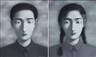Zhang Xiaogang, 2 Works: Comrade No. 6 and No. 7