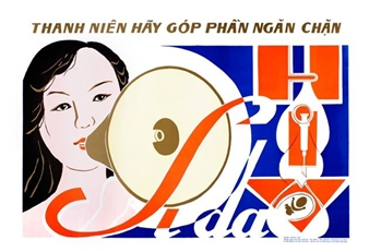 Youth, Let's Help to Stop AIDS! Vietnam, 1992 (Design: Duong Anh)