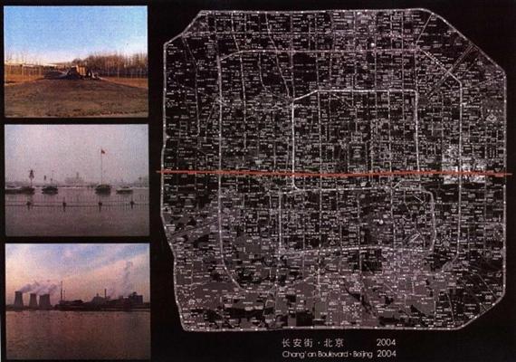Ai Weiwei: Chang'an Boulevard. 2004