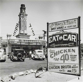 Artwork by John Gutmann, Early Drive-in, Hollywood, Made of gelatin silver print