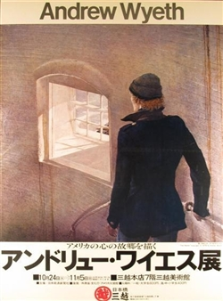 THE REEFER POSTER, JAPANESE EDITION By Andrew Wyeth