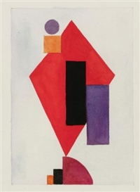 Sherrie Levine, After Kasimir Malevich