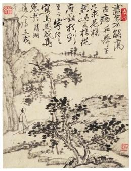 Li Bo World Literature Analysis - Essay