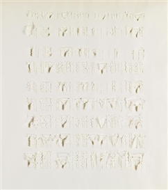 Artwork by Oskar Holweck, Ohne Titel, Made of Paper relief, padded with paper