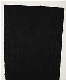 Artwork by Richard Serra, Muddy Waters, Made of Screenprint in colors with paintstick, on Paper Technologies, Inc. Supra 100 paper, coated with T.W. Graphics clear catalyzed urethane prior to printing