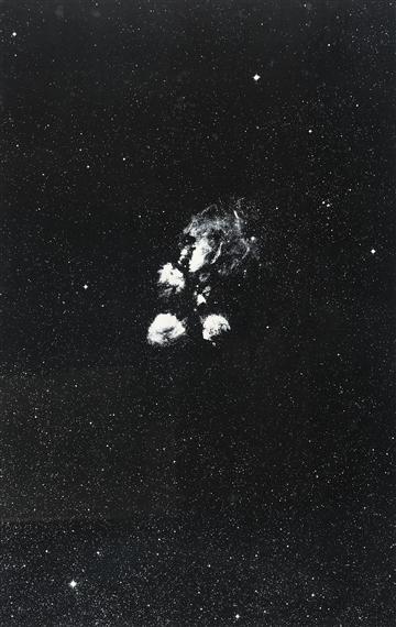 17h 12