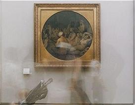 Artwork by Jean-Baptiste Béranger, Le bain Turc, Made of C-print