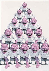 Artwork by Yue Minjun, Pyramid, Made of silkscreen print
