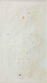 Artwork by Bart van der Leck, Aaronskelken; arums, Made of oil on canvas