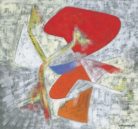 Artwork by James Pichette, COMPOSITION, Made of Mixed media and pastel on paper