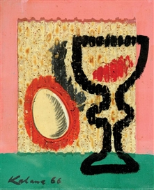 Artwork by Aharon Kahana, Mazah and Wine, Made of Oil and collage on paper
