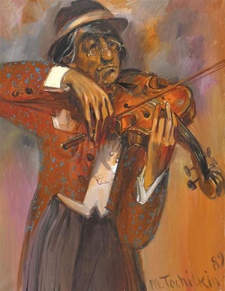 Mark Tochilkin, The Fiddler