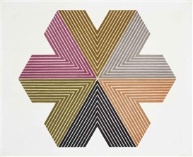 Artwork by Frank Stella, Star of Persia I (A. 1), Made of lithograph in colors