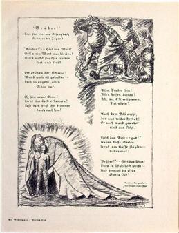 2 works: Brüder/Aus einem neuzeitlichen Totentanz 1916 By Ernst Barlach