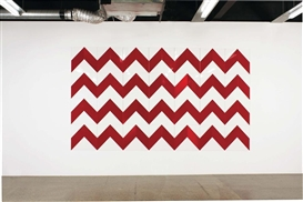 Artwork by Niki Hastings-McFall, Red Moana, Made of diamond grade reflective road sign and vinyl on acrylic