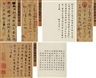 30th China Guardian Quarterly Auction: Chinese Painting and Calligraphy ⅤII - China Guardian Auctions Co.