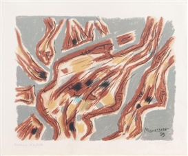 Artwork by Alfred Manessier, Untitled, Made of Lithograph