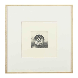 Artwork by Peter Schuyff, [Untitled]: thirteen plates, Made of etchings