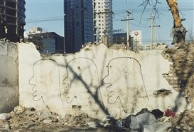 Zhang Dali, Demolition 1999/7