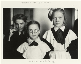 Artwork by Duane Michals, Children in Leningrad, Made of Gelatin silver print