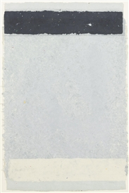 Artwork by Kenneth Noland, HORIZONTAL STRIPES I (SEE TYLER 466: KN229), Made of Colored and pressed paper pulp