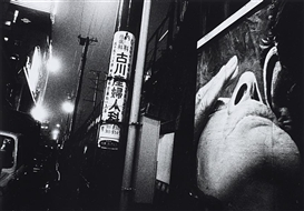 Artwork by Daido Moriyama, Kariudo (Hunter), Made of Gelatin silver print