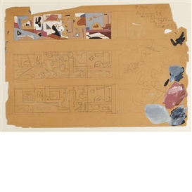 Ilya Bolotowsky, Untitled, Mural Studies