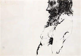 Artwork by Leonard Baskin, Socrates, Made of Pen and ink and brush and wash on cream wove paper