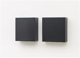 Artwork by Julia Mangold, OHNE TITEL (2.10.99), Made of waxed steel