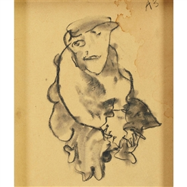 Artwork by Anatoly Zverev, MAN IN HAT; FIGURE WITH A BOX; COASTAL VIEW; ANIMAL, Made of ink