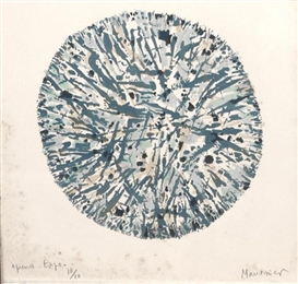 Artwork by Alfred Manessier, Expo, Made of lithograph