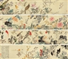 31st China Guardian Quarterly Auction: Chinese Painting and Calligraphy VI - China Guardian Auctions Co.