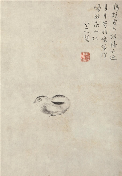 the life of zhu da as a painter and politician House of zhu , also known as house born as zhu da (朱耷), was a chinese painter of shuimohua and a calligrapher life zhu youxiao became emperor at the age.